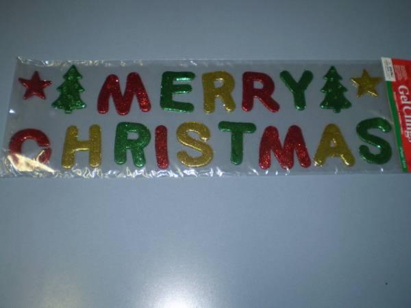 Decorazioni Gel Natale